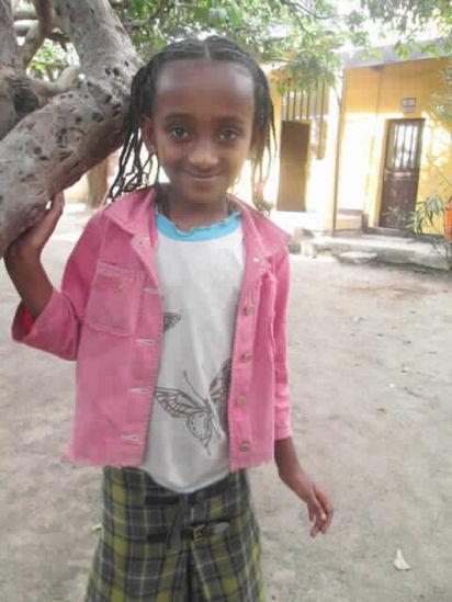 Image of Adishiwot