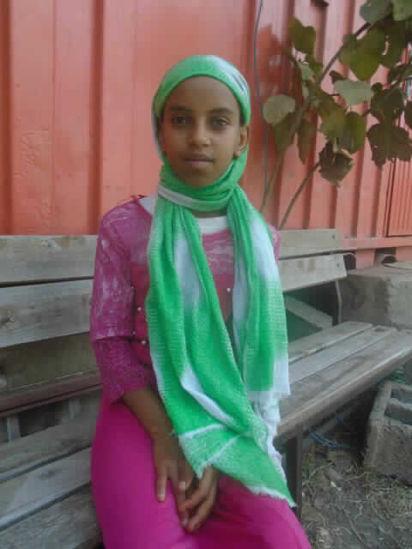 Image of Rahemet