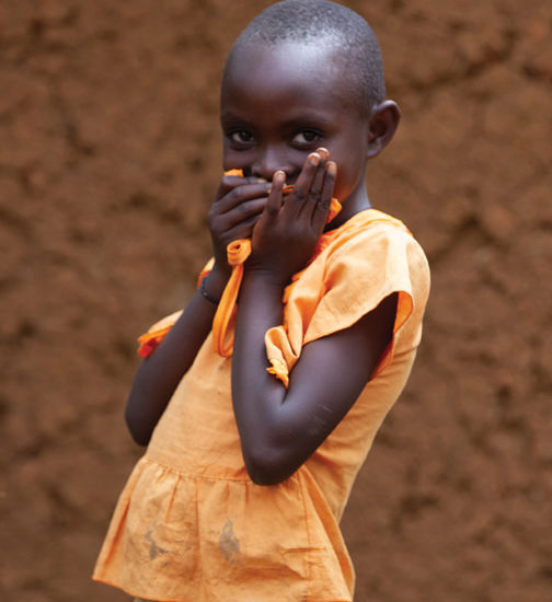 Image of Emergency medical fund for children