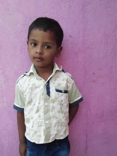 Image of Kavish