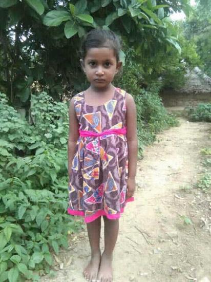 Image of Vinu