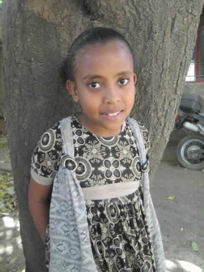 Image of Sekina