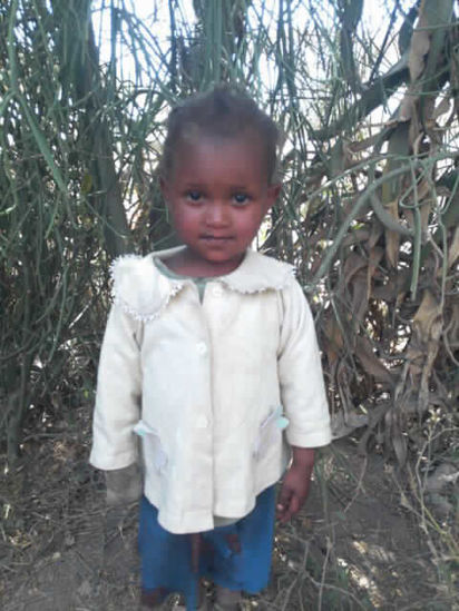 Image of Amina
